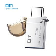 Бесплатная доставка DM PD019 16 ГБ 32 ГБ 64 ГБ Type-C OTG USB 3.0 Flash Drive smart памяти телефона мини usb stick