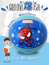Toy kids 18cm Garden basketball Beach Ball Game Toy Inflatable Rubber Ball outdoor toy недорого