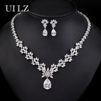 UILZ Luxury Sparkling Marquise Cut Cubic Zirconia Jewelry Sets With White Gold For Women Girl Gift
