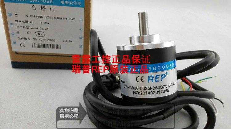 New Original Rip incremental encoder ZSP3806-003G-360BZ3-5-24C NPN output брюки горнолыжные rip curl rip curl ri027emzlc69