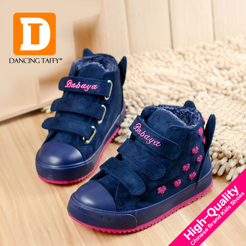 Winter-Rubber-Girls-Boots-New-4-Colors-Fashion-Warm-Children-Shoes-Girls-Flock-Leather-Plush-Platform-Flat-Sneakers-Kids-Boots-2