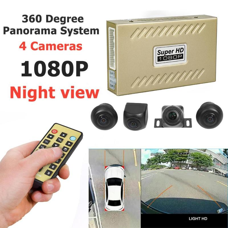 Universal 360 Degree Bird View Panorama System Rear View 4 Cameras HD Night Vision 1080P Car DVR Recorder Rearview Camera