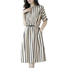 Women Elegant Vertical Striped Long Shirt Dress Cardigan Ladies Lapel Shor Sleeve Split Maxi Dresses With Belt Plus Size Vestido цена 2017