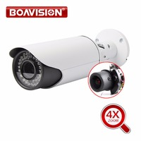 Security Network HD 960P 1080P 4MP 5MP Bullet IP Camera Waterproof Outdoor Auto Iris Motorized Lens