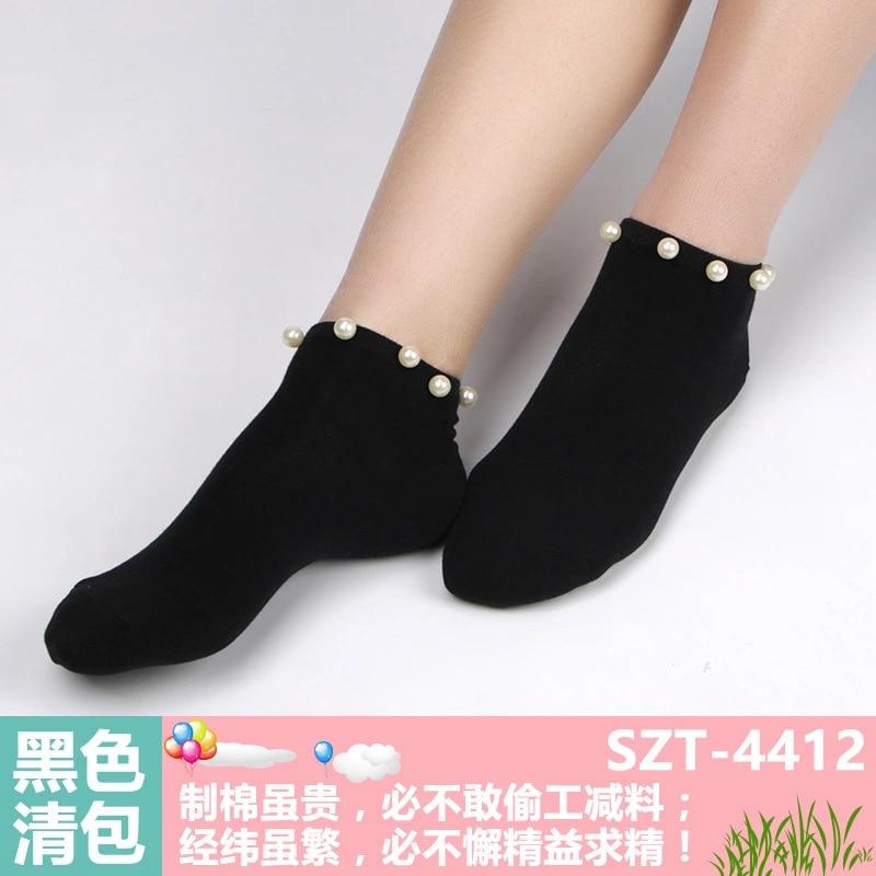 cotton black