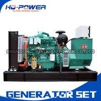 50kw маленьким механизмом выработки электроэнергии