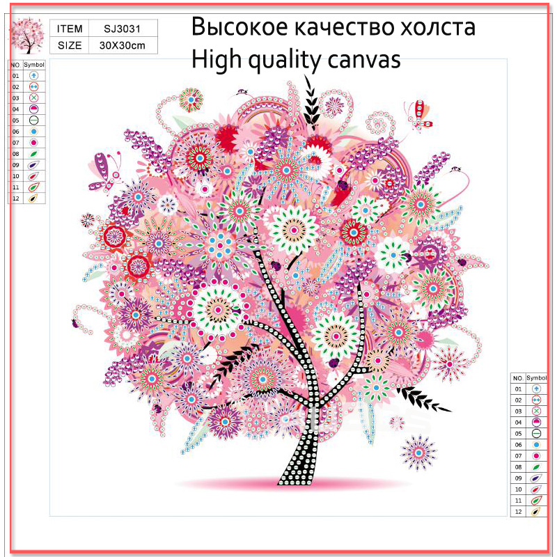 RUBOS DIY 5D Diamond Embroidery Colorful Tree Butterfly Bead Diamond Painting Cross Stitch Pearl Crystal Sale Hobby Gift Decor (26)