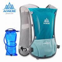 AONIJIE E913S Men Women Outdoor Sports Lightweight Breathable Backpack Running Marathon Hydration Vest Backpack 1.5L Water Bag