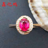 Natural Without Burning Ruby Ring Color Bright Vitreous Fire 1 02carat CZdiamond International Authoritative Certificate