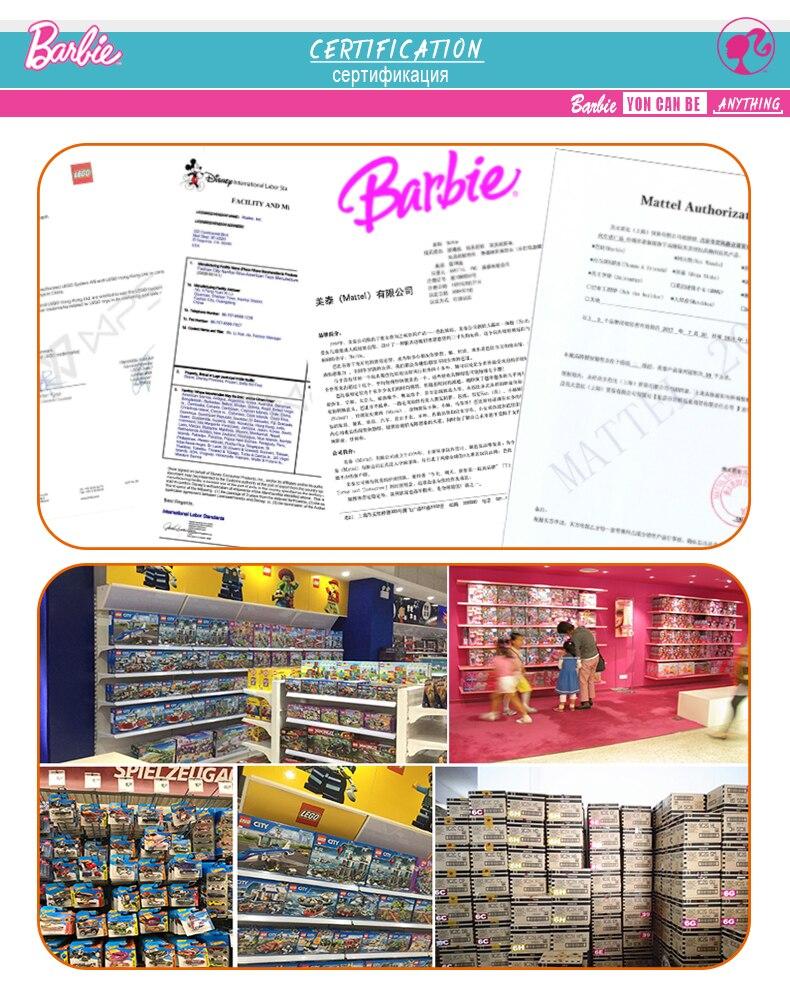 Barbie Puppy9