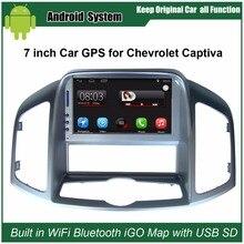 アップグレードオリジナル車ラジオプレーヤースーツにシボレーキャプティバ 車のビデオプレーヤー内蔵 GPS ナビゲーション