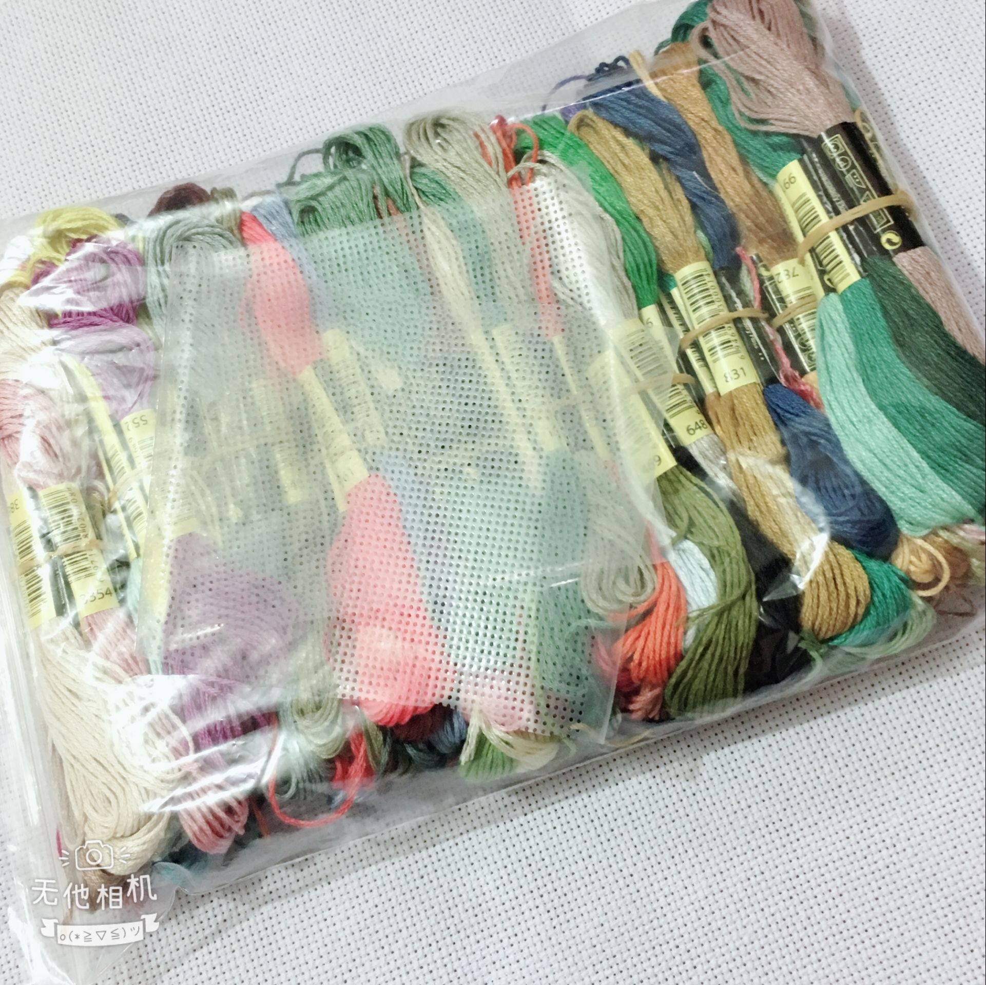 Full Set Of 447 Colors Colors Similar DMC Cotton Cross Stitch Embroidery Thread Floss Yarn +GIFT 22x10cm Water Soluble Canvas