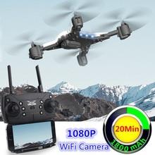 Беспилотный летательный аппарат RC с камерой HD 1080 P Wi Fi FPV системы селфи Дрон Professional складной Quadcopter Fly 20 минут Срок службы батареи