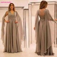 Элегантный шифон Иллюзия Назад мать невесты платья для женщин с кружево, аппликация бисером Ruched V образным вырезом жениха платье плюс разме