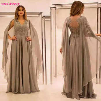Elegant Chiffon Illusion Back Mother Of The Bride Dresses With Lace Applique Beads Ruched V Neck Mother Groom Dress Plus Size - DISCOUNT ITEM  18% OFF All Category