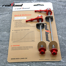 RedLand Road Bicycle Hub Accessories Quick Release Front 112 Rear 148mm Wheel Skewers 1 pair