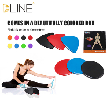 цены Gliding Disc Core Slider Training Crossfit 1 Pair Sliding Disc Yoga Massage Plate Fitness Exercise Workout Sport Accessories