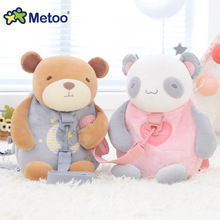 New Metoo Stuffed Lion Panda Backpack Plush Anti Lost Traction Bags Back Pack Doll for Girl Boy Children Shoulder Baby Bags