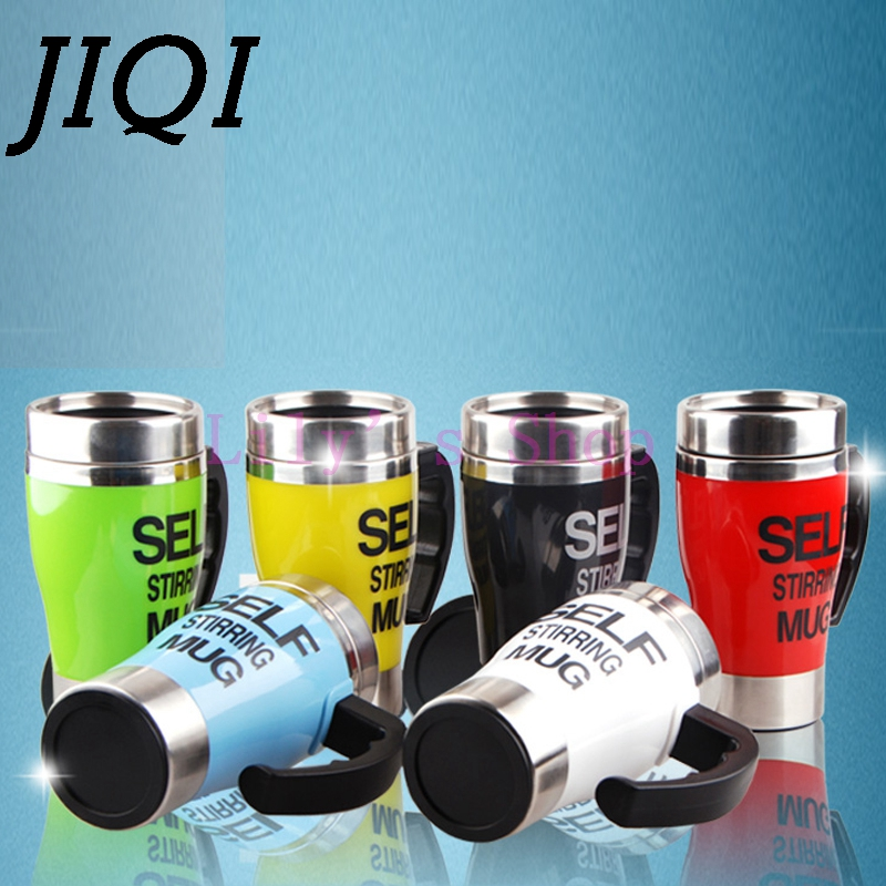 Automatic Electric Mug stirring coffee cup mug Coffee Cup Milk smart Mixing Self Drinking mixer 350ml stainless steel Tumbler 350ml electric protein shaker auto stirring mug blender lazy self stir tornado nutrition mixer bottle cup fitness portable