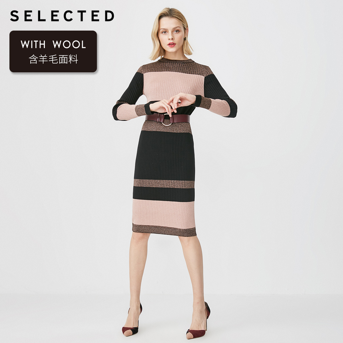 SELECTED Wool blend Splice Long sleeved Knitted Dress S 419146511