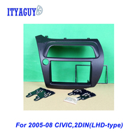 2Din DVD Radio Fascia fit for 2005 08 CIVIC LHD Panel Dash Mounting Installation Trim Kit Face Frame Bezel