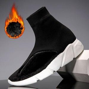 Image 3 - MWY nefes bileğe kadar bot kadın çorap ayakkabı kadın Sneakers rahat esneklik kama Platform ayakkabılar zapatillas Mujer yumuşak taban
