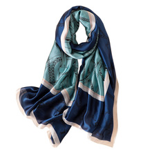 купить New 2019 Bandan Scarf Women Fashion Silk Scarf Luxury Women Brand Bandana Scarves for Women Shawl High Quality Print Hijab Wrap дешево