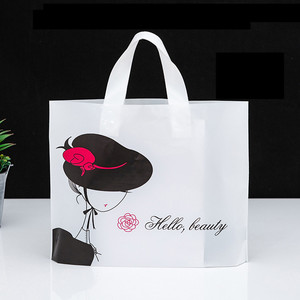 Image 5 - large Fashion girl Plastic bag with handles thickened portable gift bag Shopping clothes packaging bag Gift storage pouches 50 X