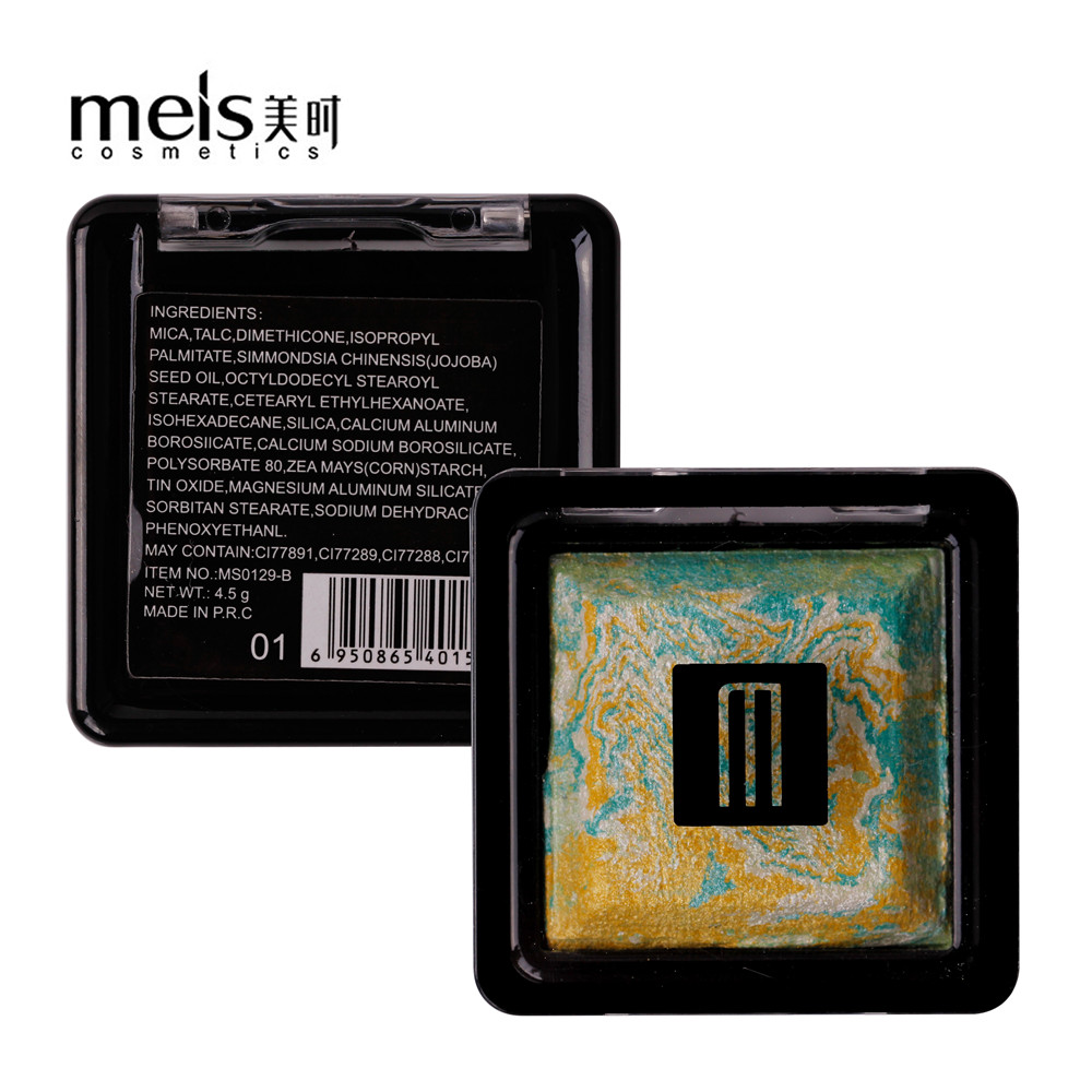 MEIS Merek Makeup Kosmetik Profesional Makeup 12 Warna Eye Shadow Eyeshadow Palette Matte Eyeshadow Palette EyeShadow MS0129B