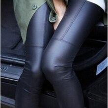 New Spring sexy Fashion 2015 Faux Leather Leggings black khaki 2colors Slim classic fashion flat pants Shiny Stretchy Plus Size