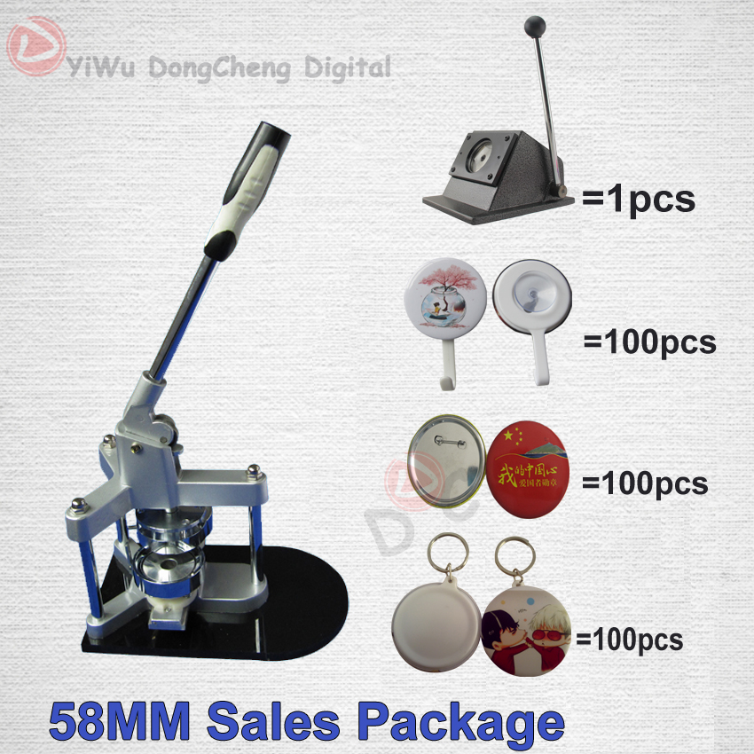 58MM Sales Package2-1/4(58mm) Badge Machine + Metal Pin Button +Cutter+Keychaine Material+Hanger Button badge machine suppliers 1 1 4 32mm badge machine with 1000set pin buttons circle cutter button making machine pack