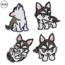 Iron Patches for Clothing Dog Embroidery Patch on Clothes Wolf Stickers Cloth Applique DIY Bag Scrapbooking Accessories