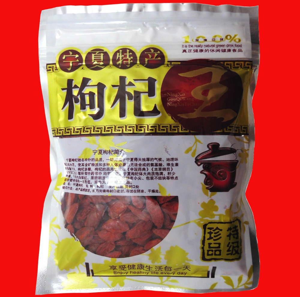 The largest wild Chinese wolfberry Top Goji Berries Pure Bulk Bag Certified ORGANIC Green wolfberry 500g