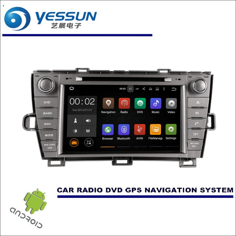 YESSUN For Toyota Prius 2009~2015 LHD - CD DVD GPS Player Navi Radio Stereo HD Screen Car Multimedia Navigation Wince / Android yessun for mazda cx 5 2017 2018 android car navigation gps hd touch screen audio video radio stereo multimedia player no cd dvd
