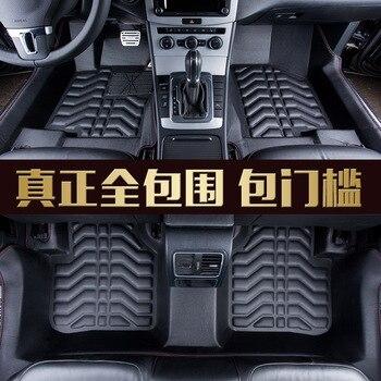 Myfmat custom leather new car floor mats for Discovery 3 Discovery 4 Discovery 5 Freelander 2 DISCOVER SPORT safe flexible great