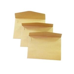 Image 1 - 100 PCS/lot nouveau mignon Vintage Kraft papier enveloppe 160*110mm mariage cadeau enveloppes fenêtre carte enveloppe