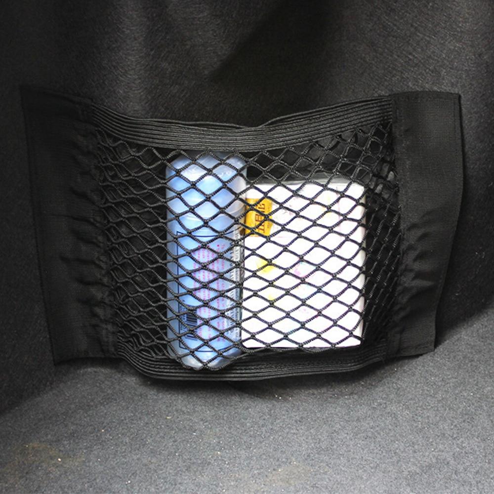 40x25 см, сумка для хранения БАГАЖНИКА АВТОМОБИЛЯ, эластичная Сетчатая Сумка, автомобильная волшебная лента, держатель для хранения, карманный органайзер, автомобильные аксессуары, Стайлинг