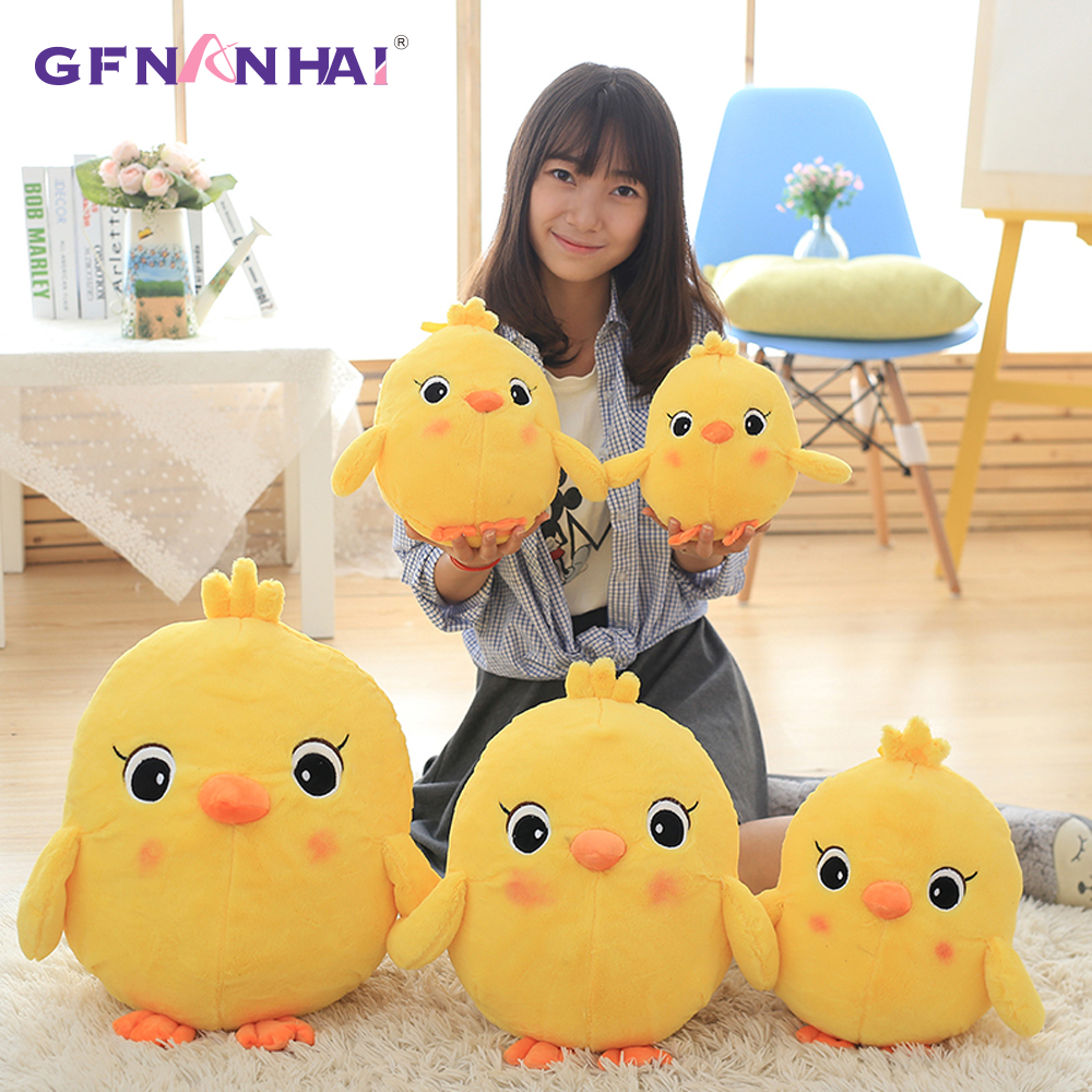 1pc 20cm Cute Yellow Chicken Plush toy kawaii Round Chick Dolls Stuffed Soft Animal Toys for Children Kids Birthday Gift 20cm cute hamster mouse plush toy stuffed soft animal hamtaro doll lovely kids baby toy kawaii birthday gift for children