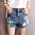 Boyfriend Plus Size Loose Ripped Denim Shorts 4Xl 6Xl 7Xl Female High Waist Wide Leg Large Size  Embroidered Hot Pants
