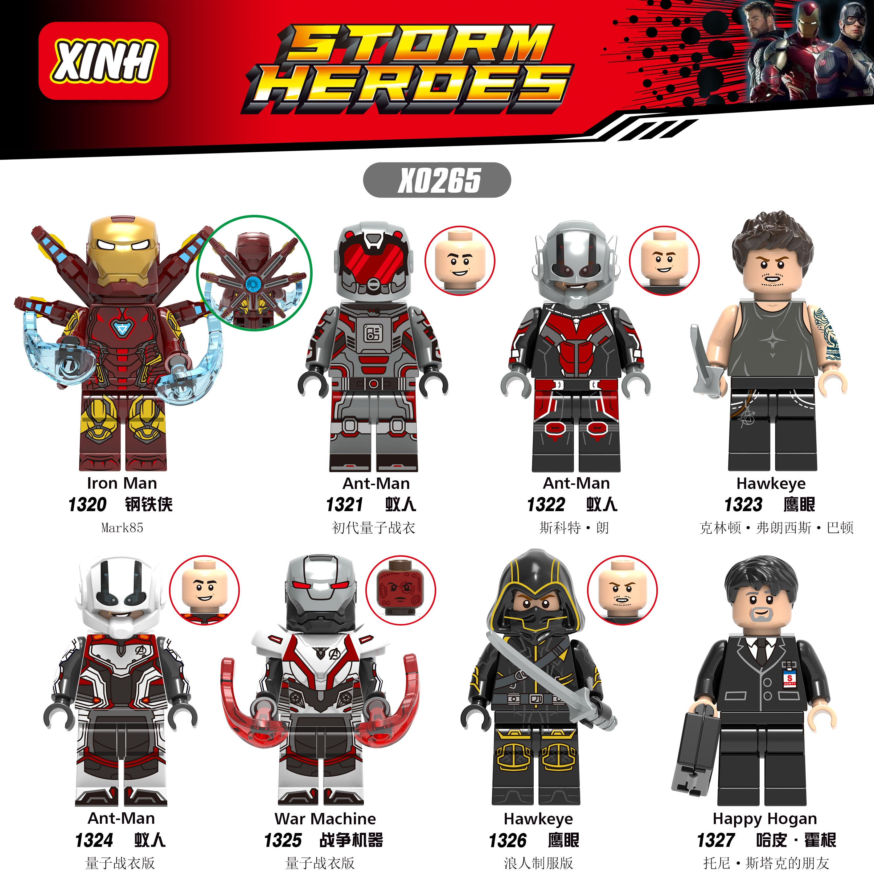 MARVEL  Avengers 4  Iron  Man MK85  Ant Man  Hawkeye War Machine Building Blocks Toys for Children X0265-in Interconnecting Blocks from Toys & Hobbies