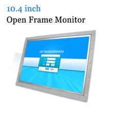 10.4 بوصة شاشة إطار مفتوح قذيفة معدنية شاشة صناعية باللمس شاشة الكمبيوتر