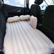 Надувной дорожный матрас кровать универсальный для заднего сиденья многофункциональный диван Подушка Открытый кемпинг коврик подушка
