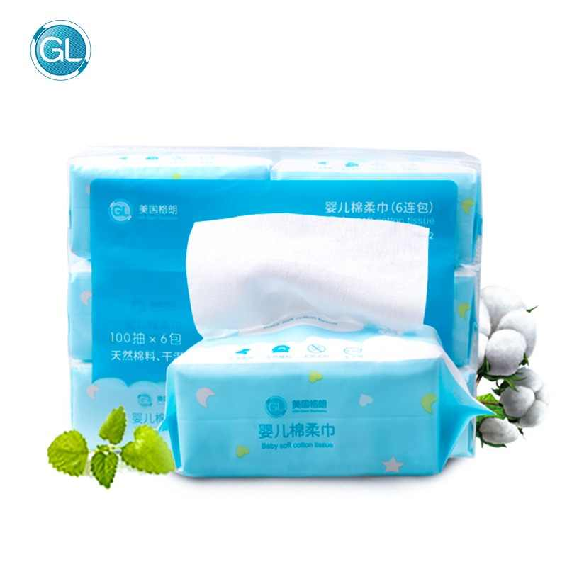 GL New 600Pcs Dual-use Dry/Wet Wipes Baby Wet Wipes Portable Tissue Travel Outdoor Skin Care Wet Wipes for Babies Hand & Mouth