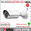 HIK 4MP WDR Vari-focal Bullet Camera DS-2CD2642FWD-IZS with Motorized lens 2.8-12MM IP POE Outdoor Camera