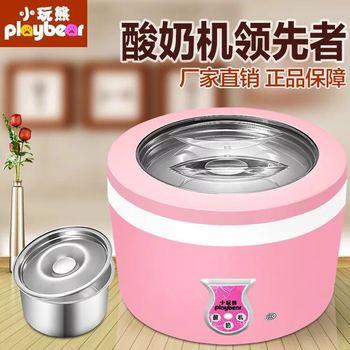 Automatische multi-funktion joghurt maschine edelstahl liner mini ...