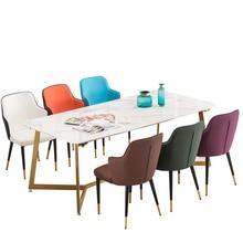 Креативное кресло обеденный стол стул скандинавский минималистичный домашний современный отель западный ресторан легкий роскошный мягкий мешок стул