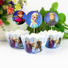 24pcs/set Frozen Elsa And Anna Birthday Cake Decor Topper Halloween Party Children Insert Card party supplies