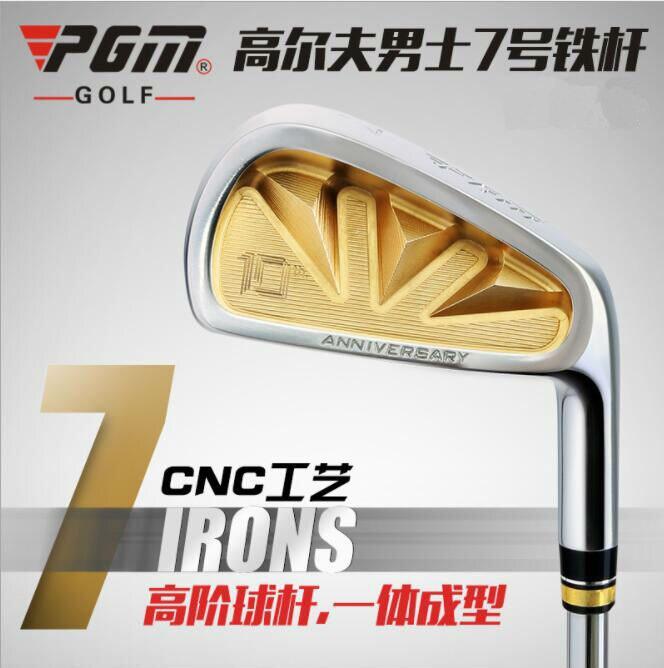Qualité supérieure! Man A édition limitée de PGM Tig009 tête de groupe de fer forger nouveau No 7 clubs de golf, livraison gratuite