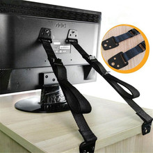 2 Pcs/lot Baby Safety TV and Furniture Strap Furniture Protection Earthquake Tv  Baby Anti-tip Straps