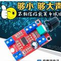 The SFT - D302 digital power amplifier board wide voltage 12 v 30 wx2 small volume high power amplifier product